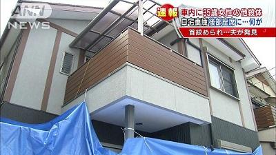京都で35歳女性の遺体発見