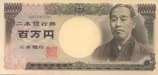 100万円札の画像