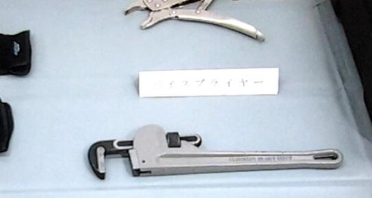 窃盗に使った器具