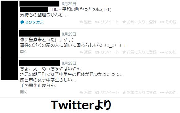 仙石直也のTwitter
