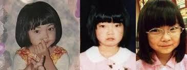 吉田有希ちゃんの画像