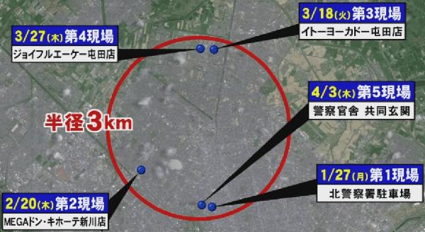 爆発事件現場5ヵ所の画像