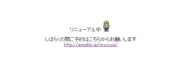 Myco.yaのWebサイトの画像