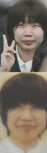 岡田里香の画像