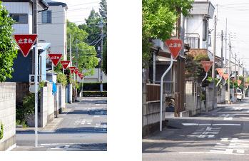 止まりすぎる道路の画像