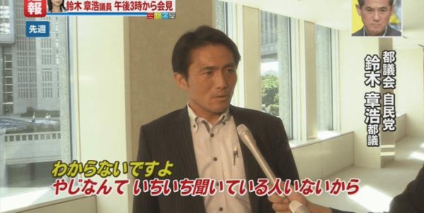 鈴木あきひろのインタビュー画像
