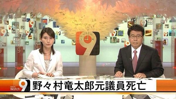 野々村竜太郎元議員死亡