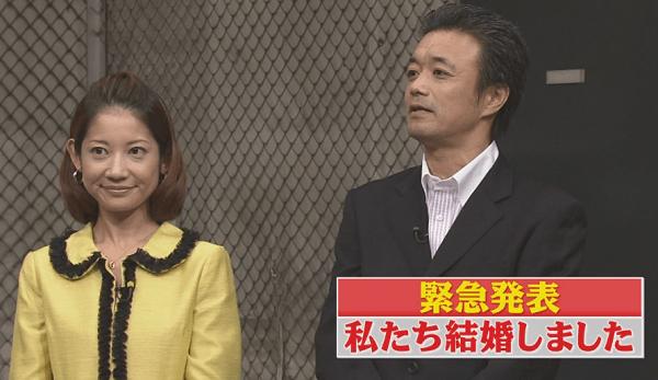 大渕弁護士と金山一彦さんの画像