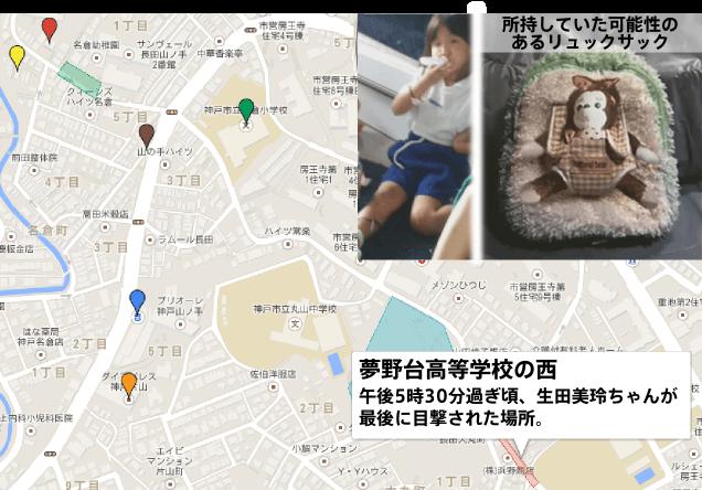 行方不明現場の関連地図画像