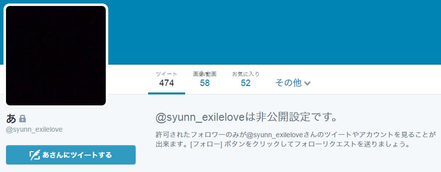 @syunn_exileloveの画像