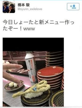 ハサミの天ぷらの画像