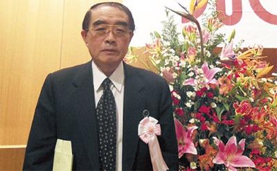 松本亜耶乃の夫・松本義峯の画像