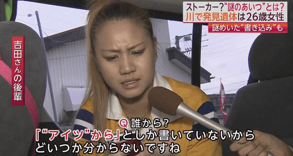 吉田綾奈さんの後輩がFNNの取材に答える様子