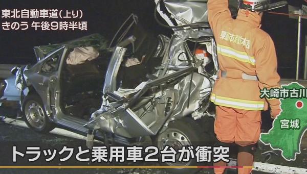 屋根やドアがめちゃくちゃな事故車の画像