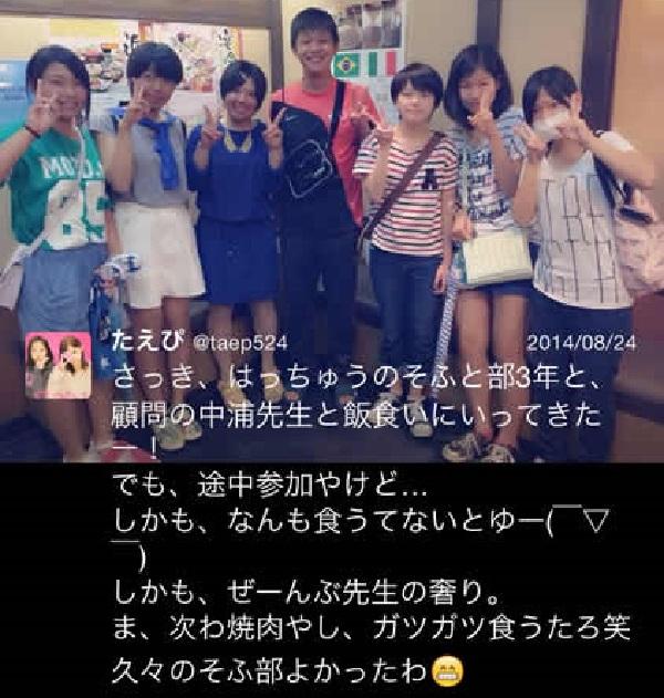 たえぴ(@taep524)の画像