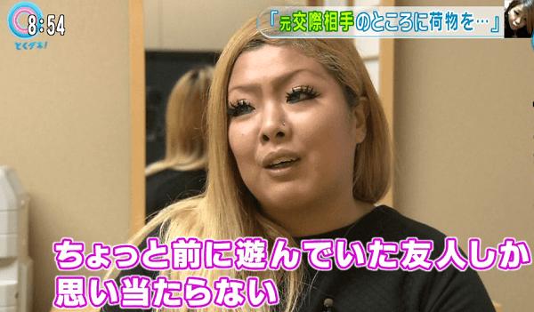 吉田綾奈さんの10年来の友人の画像