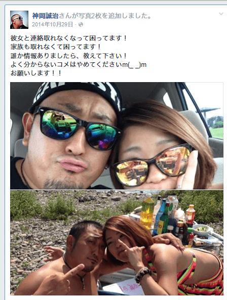神岡誠治のFacebookの画像