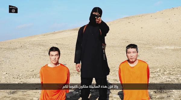 イスラム国が拘束した湯川遥菜と後藤健二に関する声明の画像