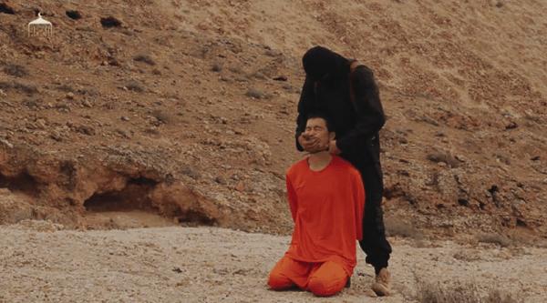 後藤健二さんがイスラム国に殺害される画像