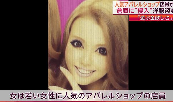 勝又里紗のFacebookの画像