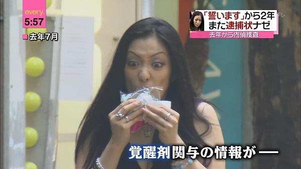 小向美奈子容疑者が覚せい剤を摂取している画像