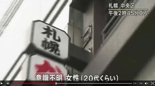 NHKで報じられた札幌かに本家の看板画像