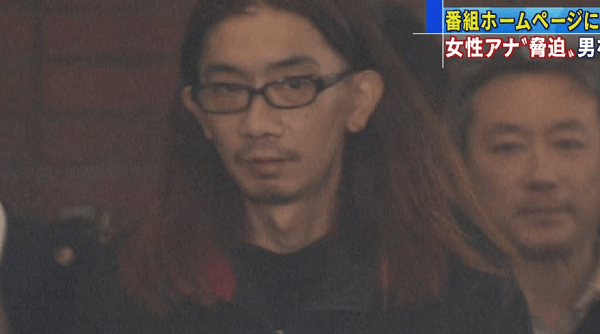 上條晃容疑者の顔の画像