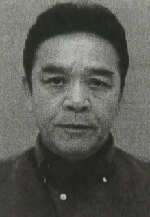 木村文雄の画像