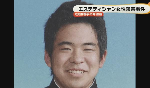 神山翔太容疑者の画像