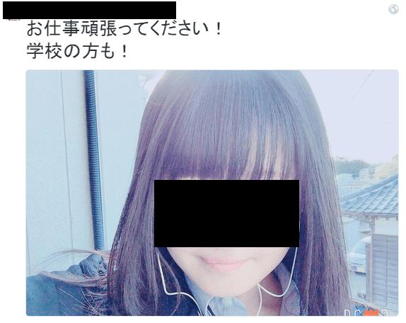 すき家の女子高生店員の顔の画像