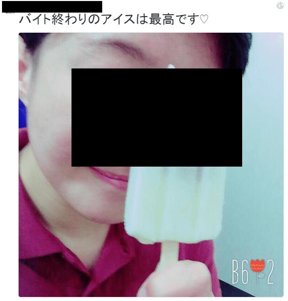 @sxerin_94がTwitterに投稿した顔写真の画像