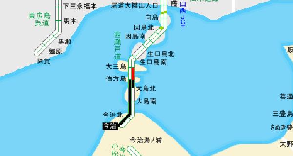しまなみ海道の事故による通行止めの画像