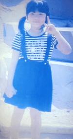 大野咲希の画像