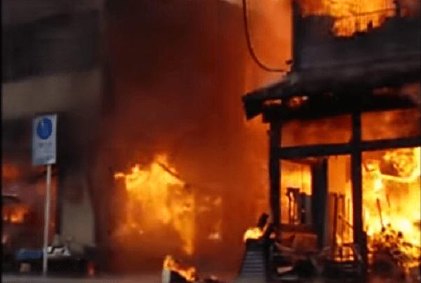 火事が起きた菓子屋横丁「室岡製菓」の画像