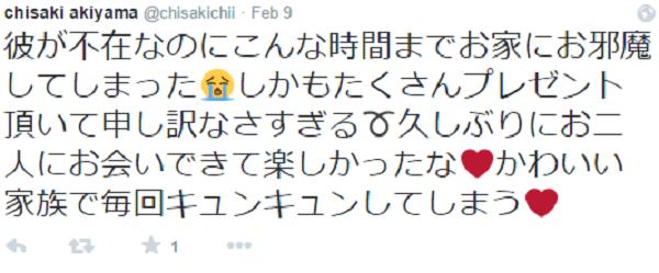 @chisakichiiの画像
