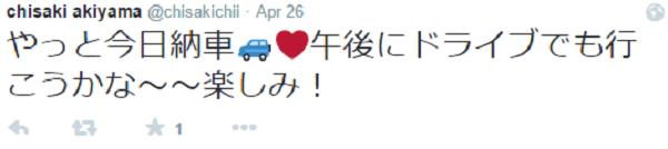 chisaki akiyama(@chisakichii)の画像