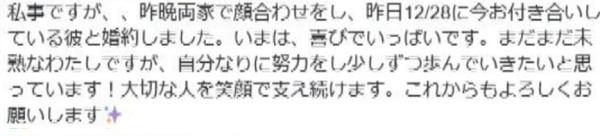 chisaki akiyamaのTwitterの画像