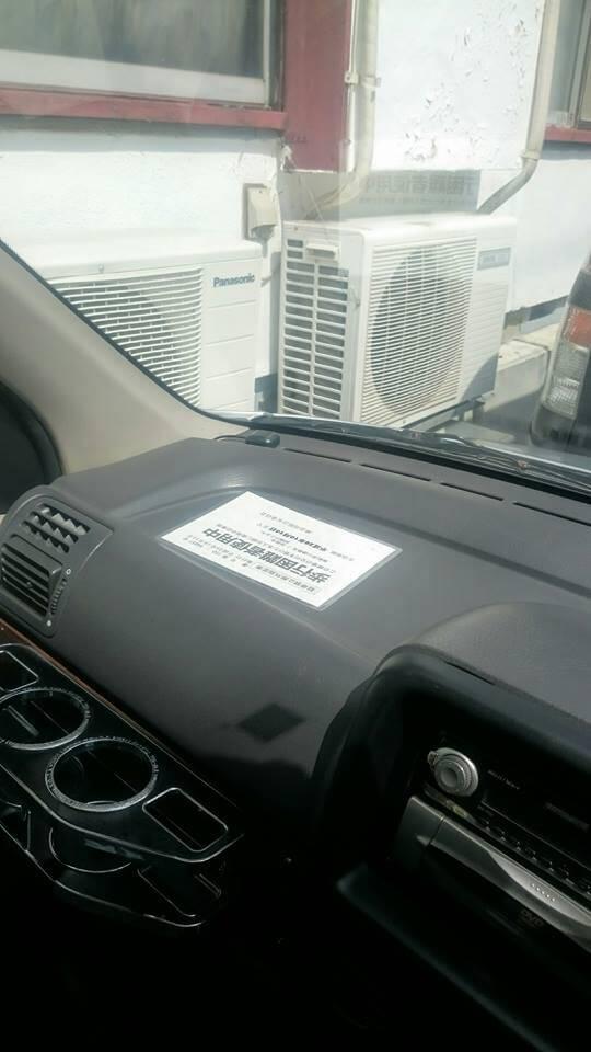 駐車禁止除外指定車標章の画像