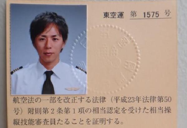 川村泰史のFacebookプロフィール画像