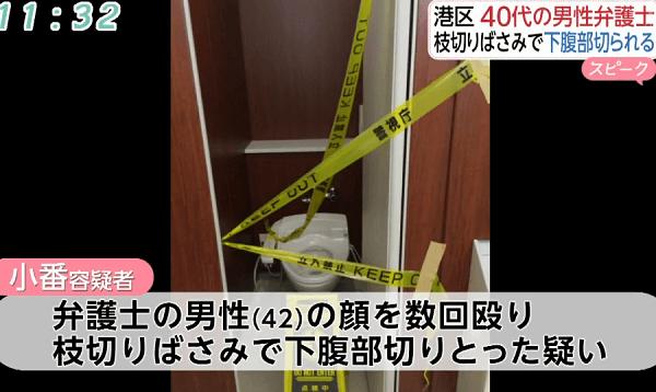 和田正さんがチンコを切り取られた現場トイレの画像