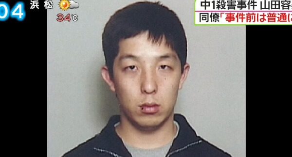 山田浩二容疑者の画像