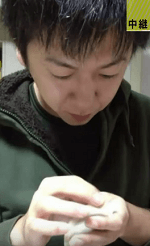 中野翔太の画像