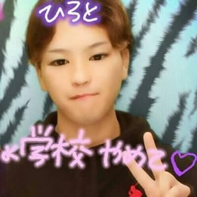 斉藤大翔容疑者のFacebookプロフィール画像