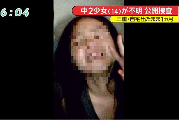 長山李穂を誘拐した波川智央容疑者(なみかわともひさ)の画像