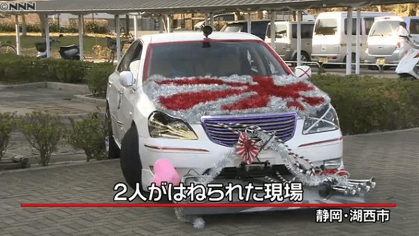 市川和樹容疑者がドリフトした車の画像