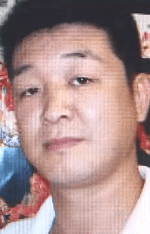 円城邦弘容疑者の画像