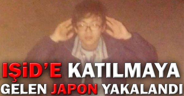 拘束された日本人男性の顔写真画像