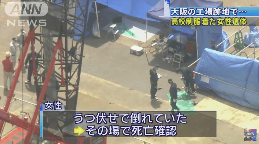 殺人事件被害者女子高生の名前が記載されたニュースの画像