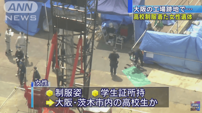 茨木市松下町の殺人事件ニュースのキャプチャ画像