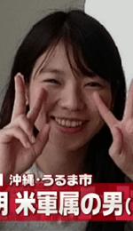 島袋里奈さんのFacebook画像